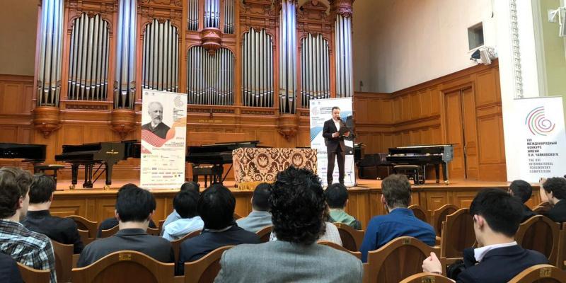 Церемония награждения лауреатов XVI Международного конкурса им. П. И. Чайковского