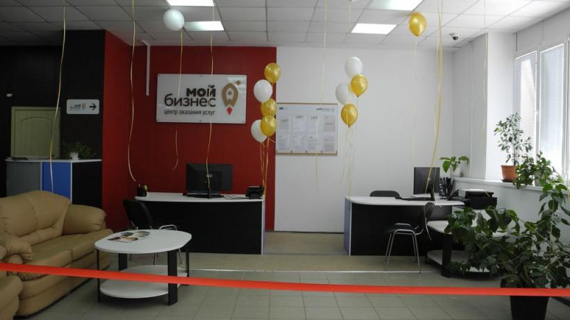 Четвертый подмосковный центр «Мой бизнес» торжественно открыли в Можайске