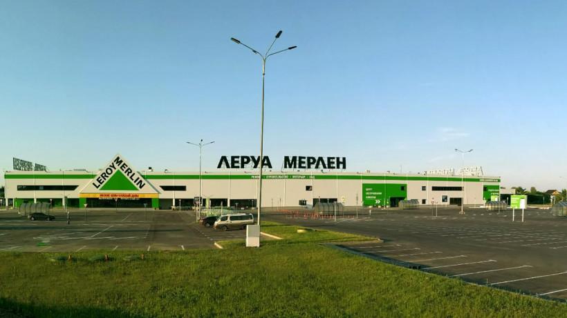Гипермаркет «Леруа Мерлен» построили в Раменском округе