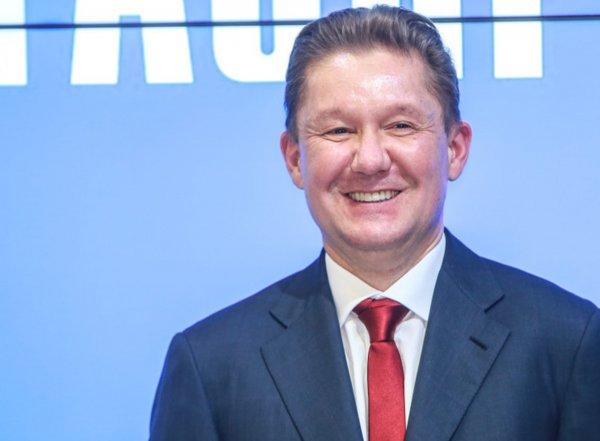 Глава «Газпрома» пообещал Украине веселье после Нового года