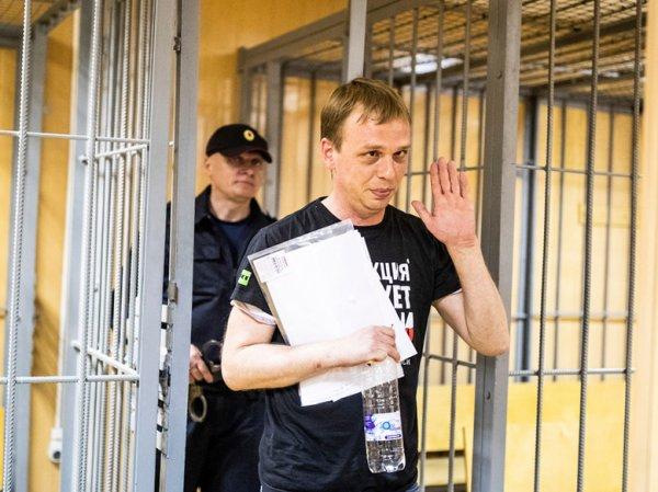 Глава МВД: уголовное дело против Ивана Голунова прекращено