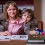 Громкие семейные чтения в Великих Луках