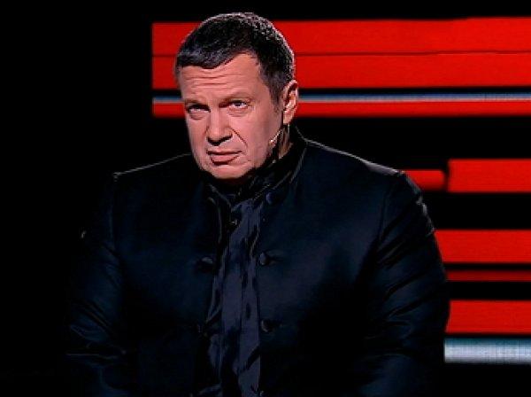 «Грузия. Сегодня. Без комментариев»: Соловьев опубликовал провокационное фото из Тбилиси
