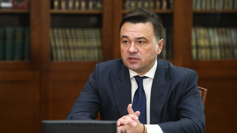 Губернатор пригласил туристов посетить Подмосковье летом