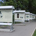 Художественно-историческая выставка «Дягилев. Начало»