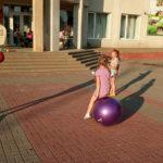 Игровая программа «Развеселый звонкий мяч»