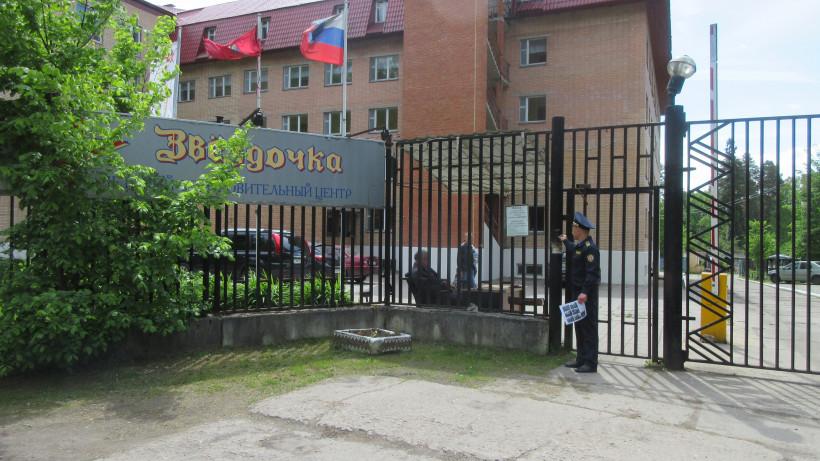 Инспекторы Госадмтехнадзора проверили около 100 детских оздоровительных лагерей с начала мая