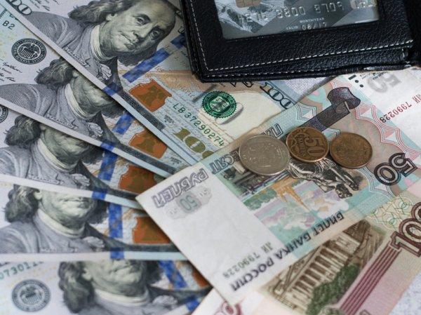 Эксперты: курс рубля может взлететь до 60 за доллар
