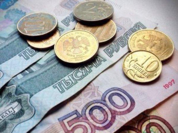 Эксперты: курс рубля ждет неприятный сюрприз