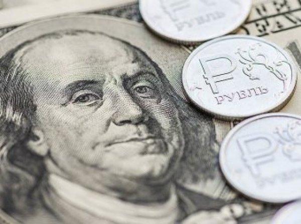 """Эксперты: на доллар надвигается """"идеальный шторм"""""""