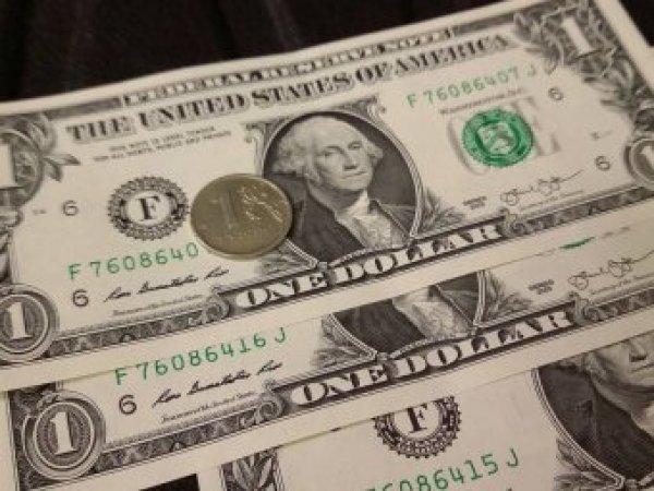Эксперты описали вероятный сценарий обвала курса доллара