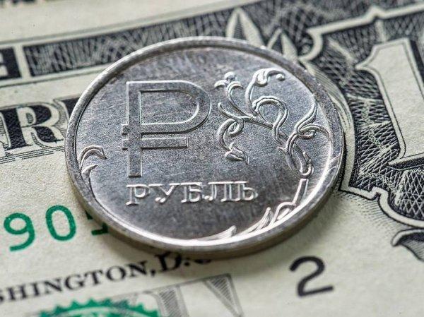 Эксперты раскрыли, как США помогут курсу рубля