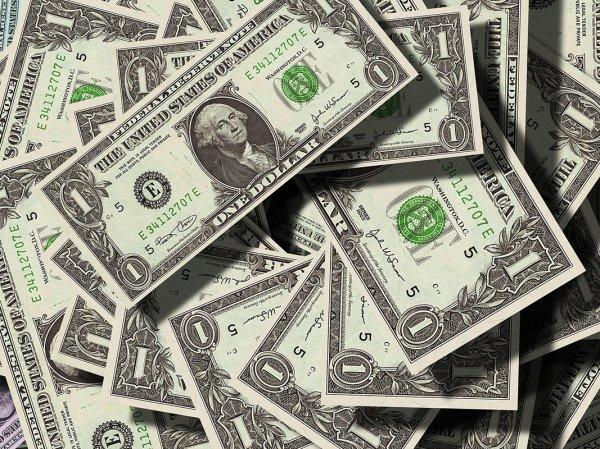 Эксперты рассказали, что будет с курсом доллара