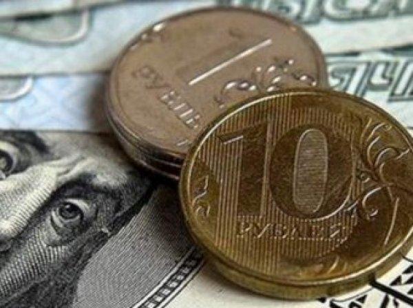 Эксперты рассказали, что может обрушить курс рубля в июне