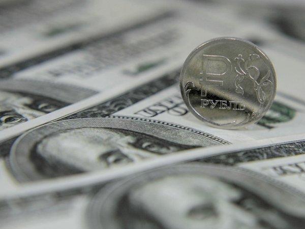 Эксперты рассказали, как G20 повлияет на курс рубля