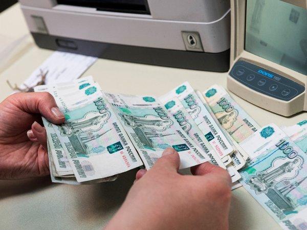 Эксперты рассказали, как поведет себя курс рубля после заседания ЦБ РФ