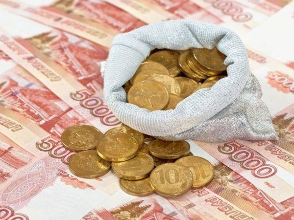 Эксперты рассказали, куда отправит рубль ФРС США