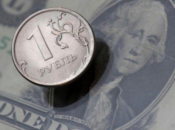 Эксперты рассказали о курсе рубля в июне