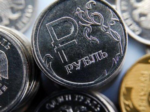Эксперты рассказали про «лихорадку» курса рубля