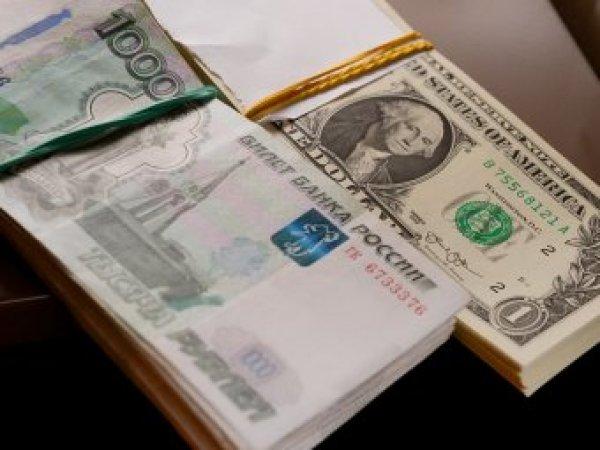 Эксперты: рост курса рубля сыграл с ним злую шутку