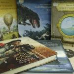 Книжная выставка «Приключенческие книги, которые не дадут заскучать»