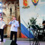 Концерт «Пою тебе, моя Россия»