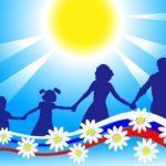 Концертная программа «Моя счастливая семья»