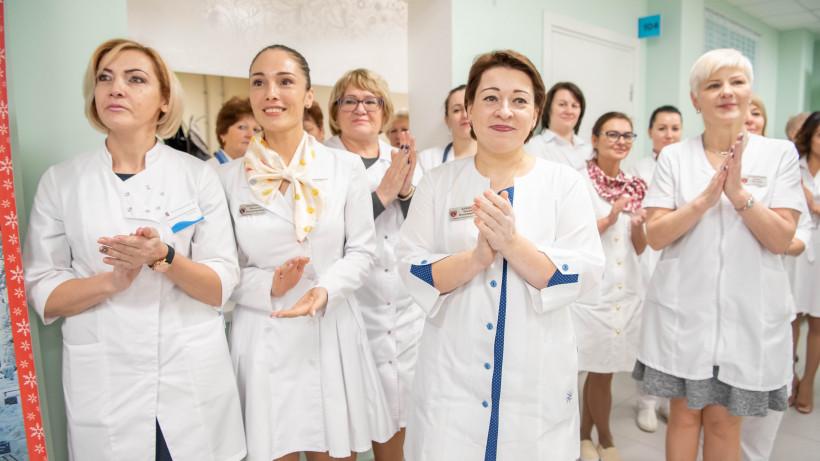 Координационный онкологический центр открыли в Подмосковье