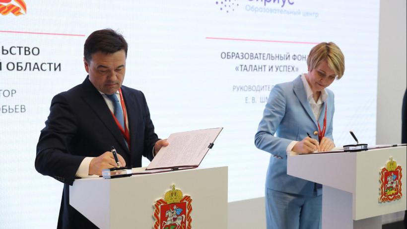 Крупный образовательный центр для одаренных детей откроют в Московской области