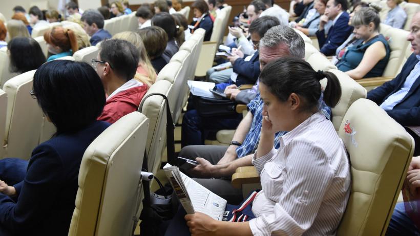 Курс по повышению классификации «Развитие торговли и сферы услуг» провели в Подмосковье