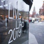 Летняя экспериментальная лаборатория Magnum Live Lab/19 стартует 2 июля в Москве