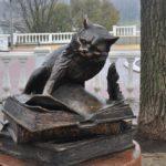Литературные бродилки «По следам ученого кота»