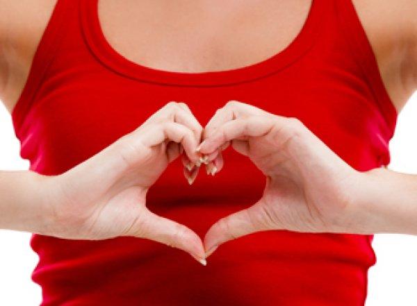 Медики рассказали как укрепить сердце