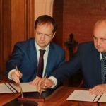 Минкультуры окажет методическую помощь в создании Музея палеонтологии в Кемерово