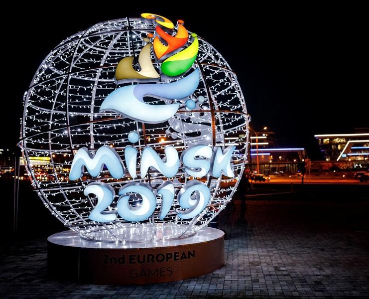 Московская область – один из лидеров по представительству спортсменов в сборной на II Европейских иг...