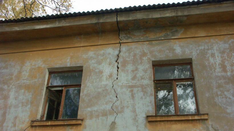 Московская область запросила у фонда ЖКХ свыше 1 млрд руб. на переселение из аварийного жилья