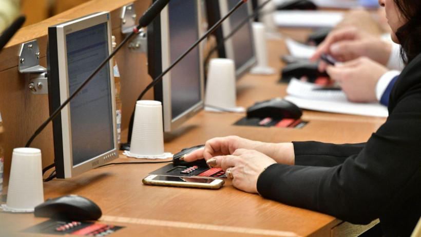 Мособлдума утвердила правовой статус уполномоченного по правам ребенка в Московской области