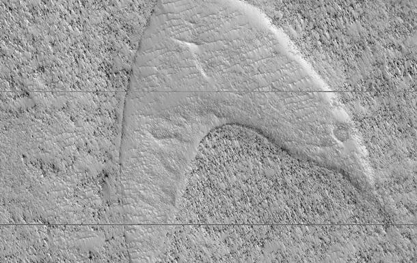 "На Марсе обнаружена ""эмблема"" Звездного флота из Star Trek"