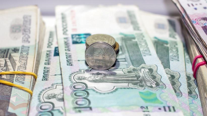 Налоговые поступления в Подмосковье сохраняют тенденцию роста