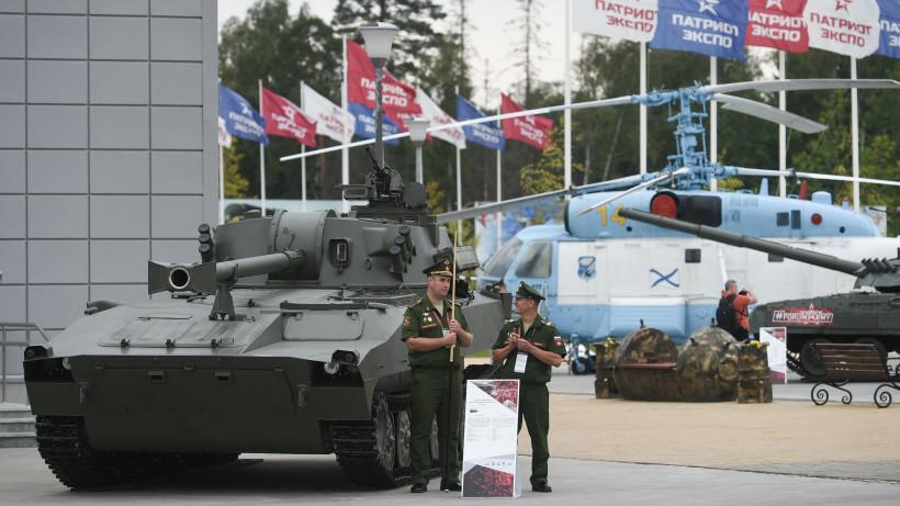 Открытие Международного форума «Армия‑2018» в Подмосковье