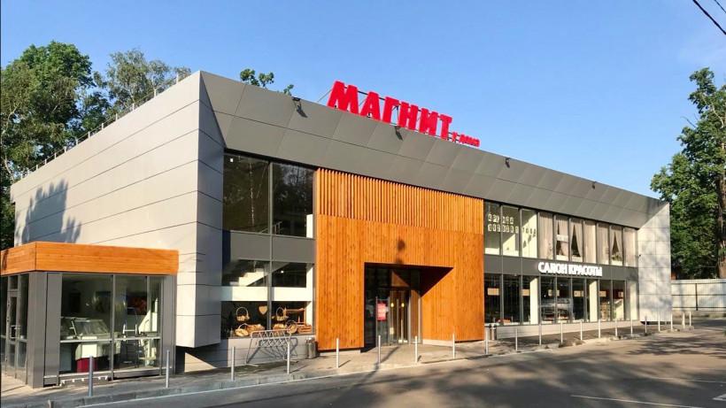 Новый магазин построили в Одинцовском городском округе