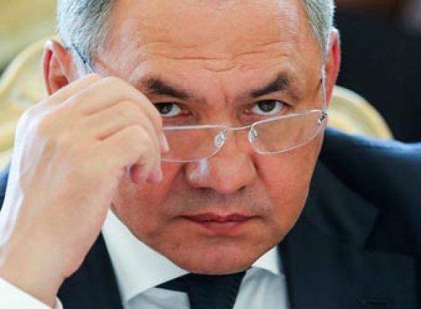 Нужна «теория войны»: Шойгу назвал главную задачу Вооруженных сил России