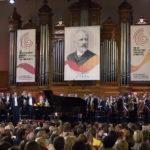 Объявлены участники II тура XVI Международного конкурса им. П. И. Чайковского по специальностям «медные духовые инструменты»