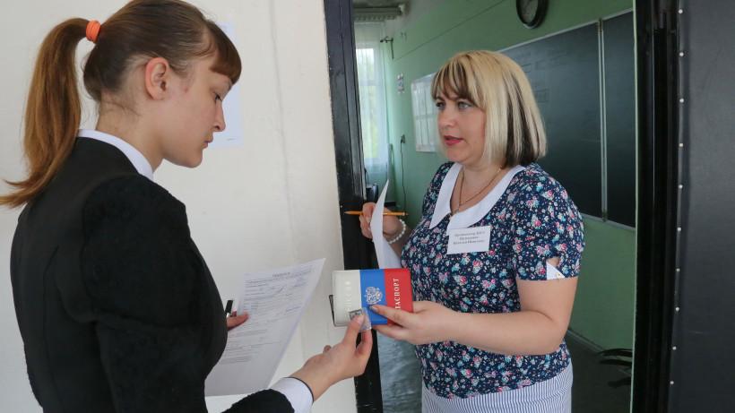 Около 7,5 тыс. выпускников сдадут ЕГЭ по иностранным языкам в Подмосковье до 8 июня