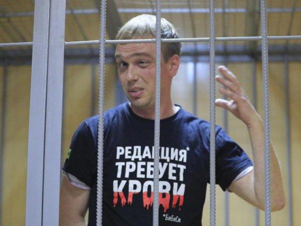 «Ошибка возможна»: в Кремле прокомментировали «дело Голунова»