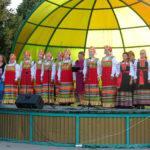 Отчетный концерт «Летняя мозаика»