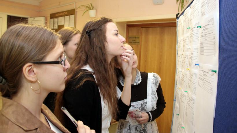 Почти 150 выпускников получили высший балл по предметам основного этапа ЕГЭ в Подмосковье