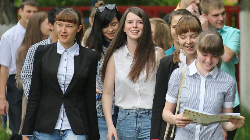 Почти 35 тыс. выпускников Подмосковья написали ЕГЭ по русскому языку