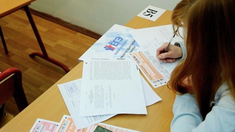 Почти 38 тысяч человек сдадут единый госэкзамен в Подмосковье