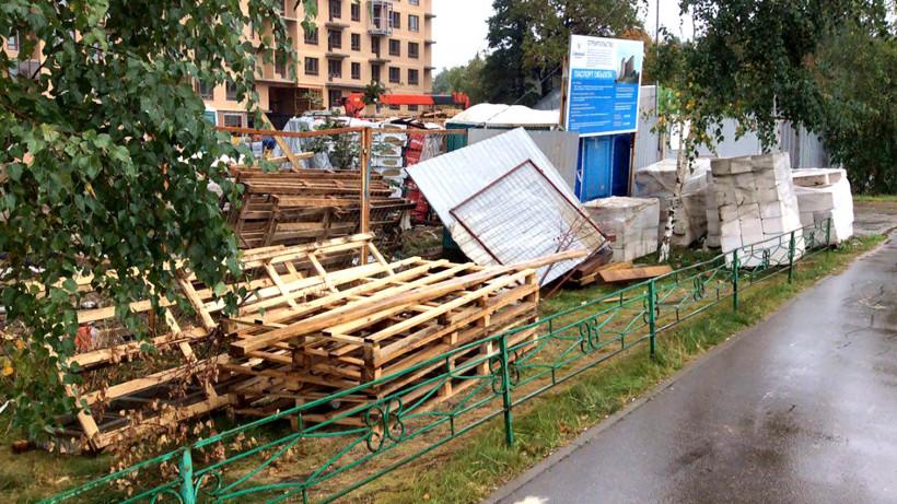 Подмосковье и Москва будут договариваться об организации системы утилизации стройотходов